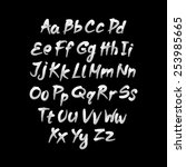 vector alphabet. hand drawn... | Shutterstock .eps vector #253985665