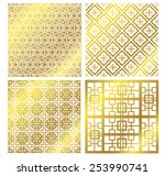 chinese frame set vector | Shutterstock .eps vector #253990741