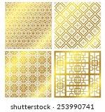 chinese frame set vector | Shutterstock .eps vector #253990741
