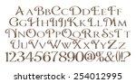 3d metal letters style alphabet ... | Shutterstock . vector #254012995