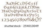 3d metal letters style alphabet ... | Shutterstock . vector #254013049