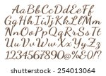 3d metal letters style alphabet ... | Shutterstock . vector #254013064
