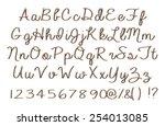 3d metal letters style alphabet ... | Shutterstock . vector #254013085
