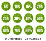 discount sticker   green | Shutterstock .eps vector #254025895