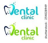 Постер, плакат: Dental Care Clinic Logo