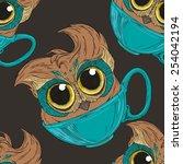 cup owl | Shutterstock .eps vector #254042194