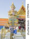 bangkok  thailand  december 26  ... | Shutterstock . vector #254067994