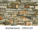 Colorful stone wall. - stock photo