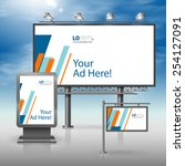 white outdoor advertising... | Shutterstock .eps vector #254127091