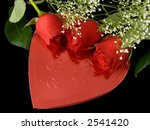 valentine gift of a box of... | Shutterstock . vector #2541420