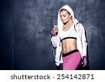 attractive fitness woman with... | Shutterstock . vector #254142871