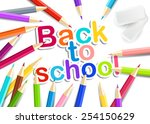 back  to school. rainbow ... | Shutterstock .eps vector #254150629