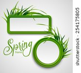 spring frame with grass. vector ... | Shutterstock .eps vector #254175805