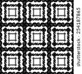 seamless vector illustration... | Shutterstock .eps vector #254187865