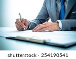 business man signing a contract | Shutterstock . vector #254190541