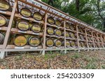 Small photo of TOKYO, JAPAN - DEC 01, 2014: Provenance of the Bourgogne Wine for Consecration at Meiji Jingu in Tokyo, Japan. Meiji Shrine is dedicated to the deified spirits of Emperor Meiji and his wife.