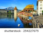 lucerne  switzerland   Shutterstock . vector #254227075