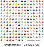 flags of the world | Shutterstock . vector #254298739