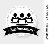businessman icon design  vector ... | Shutterstock .eps vector #254313121