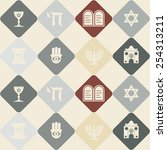 seamless background with jewish ... | Shutterstock .eps vector #254313211