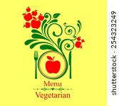 vegetarian menu. design... | Shutterstock . vector #254323249