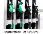 fuel pumps at the petrol station | Shutterstock . vector #254340391