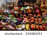 handmade turkish shoes for sale ... | Shutterstock . vector #254383291