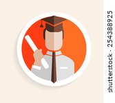 vector round paper icon... | Shutterstock .eps vector #254388925