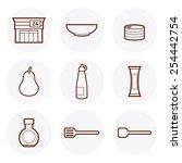 convenience store icon  6. icon ... | Shutterstock .eps vector #254442754