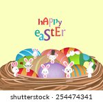 easter with basket of eggs and... | Shutterstock . vector #254474341