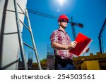real engineer looking at his... | Shutterstock . vector #254503561