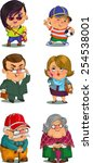 funny cartoon. vector... | Shutterstock .eps vector #254538001