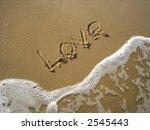 the word love written in the...   Shutterstock . vector #2545443