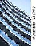 flowing | Shutterstock . vector #2545449