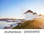 Windmills Of Mykonos  Famous...