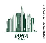 city of doha qatar famous... | Shutterstock .eps vector #254599114
