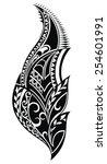 tribal tattoo | Shutterstock .eps vector #254601991