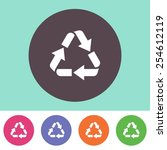 Vector Recycle Symbol Icon On...