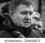 kiev  ukraine   february 21 ...   Shutterstock . vector #254618071