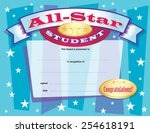 all star student award print... | Shutterstock .eps vector #254618191