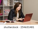 business woman at the computer... | Shutterstock . vector #254631481