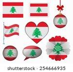 lebanon flag set of 8 items...