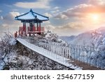 Small photo of YakSaam Temple, Geumosan Mountain in winter with sunny,Famous mountain in Korea