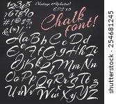 vector alphabet. hand drawn... | Shutterstock .eps vector #254681245