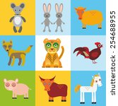 scrap card with animals ... | Shutterstock .eps vector #254688955