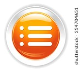 text file sign icon | Shutterstock .eps vector #254704651