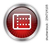 database button | Shutterstock .eps vector #254719105