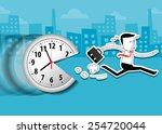 vector of large wall clock and...   Shutterstock .eps vector #254720044