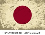japanese flag grunge background.... | Shutterstock .eps vector #254726125