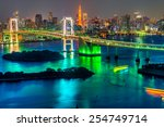 tokyo skyline with tokyo tower... | Shutterstock . vector #254749714